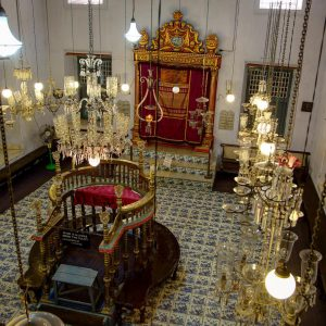 The Mattancherry Synagogue