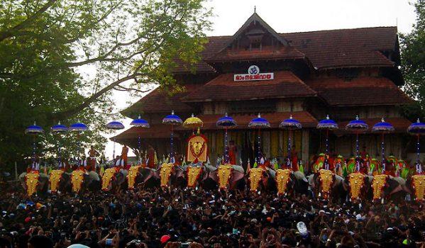 Kudamattom at Thrissur Pooram