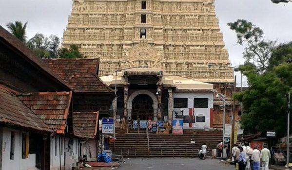 Sree Padmanabhaswany Temple Gopuram