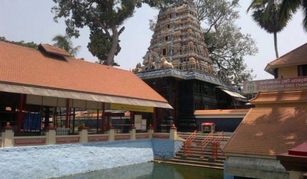 Devi Temple