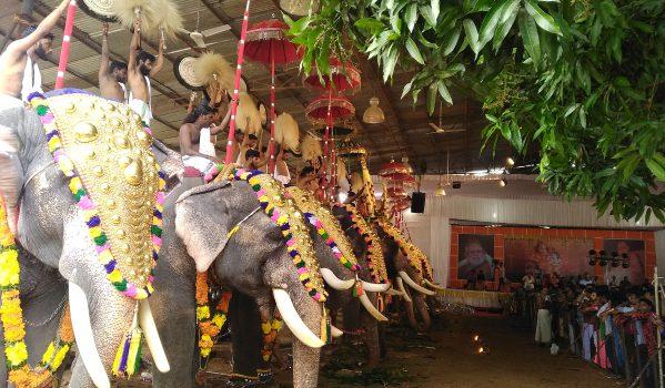 Festival at Malliyoor Sree Maha Ganapati Temple