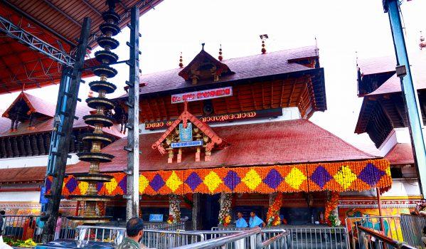 Guruvayoor Temple Front View