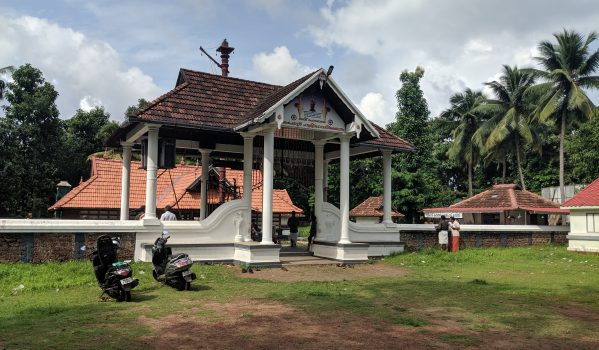 Bhagavathy Temple