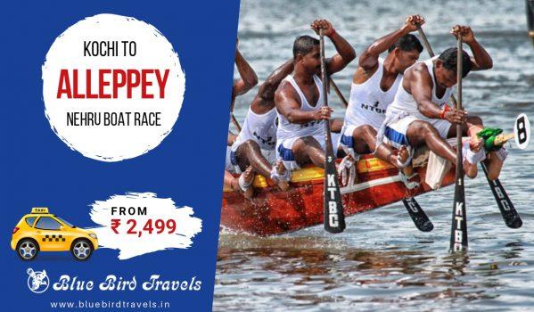 Kochi to Nehru Trophy Boat Race (Alleppey) 1