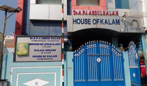 Abdul Kalam House at Rameshwaram