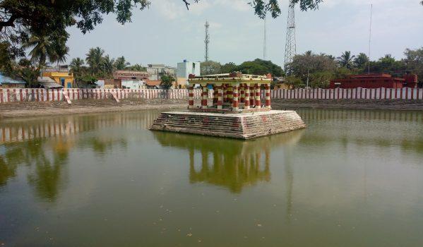 Landscape view of Sri Ramar Theertham