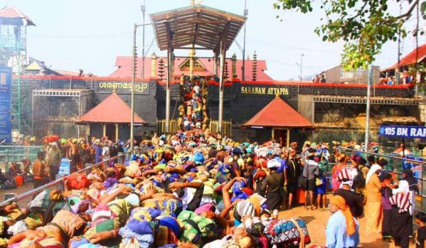 Crowd at Ayyappa Temple