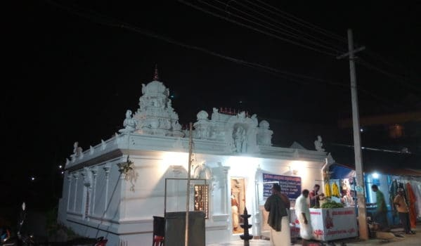 Hanuman Swamy Temple