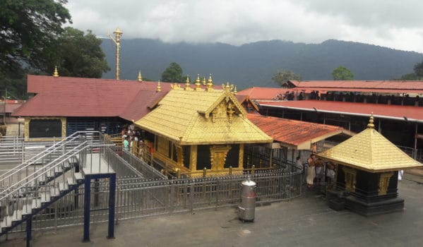 image of Sree Dharma sastha temple