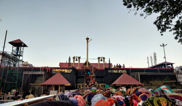 image of Sabarimal Sree Dharma Sastha Temple