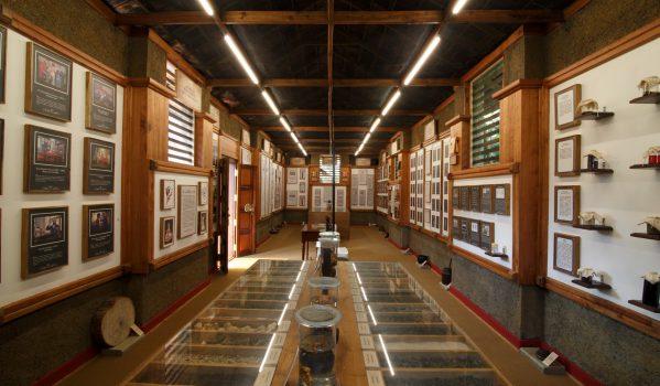Ayurvedha Museum